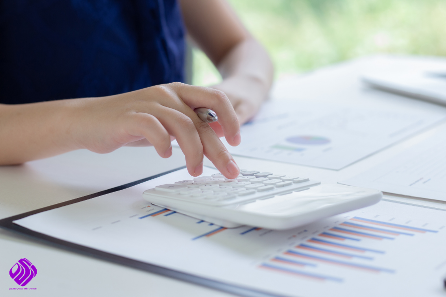 حسابداری شعب متمرکز