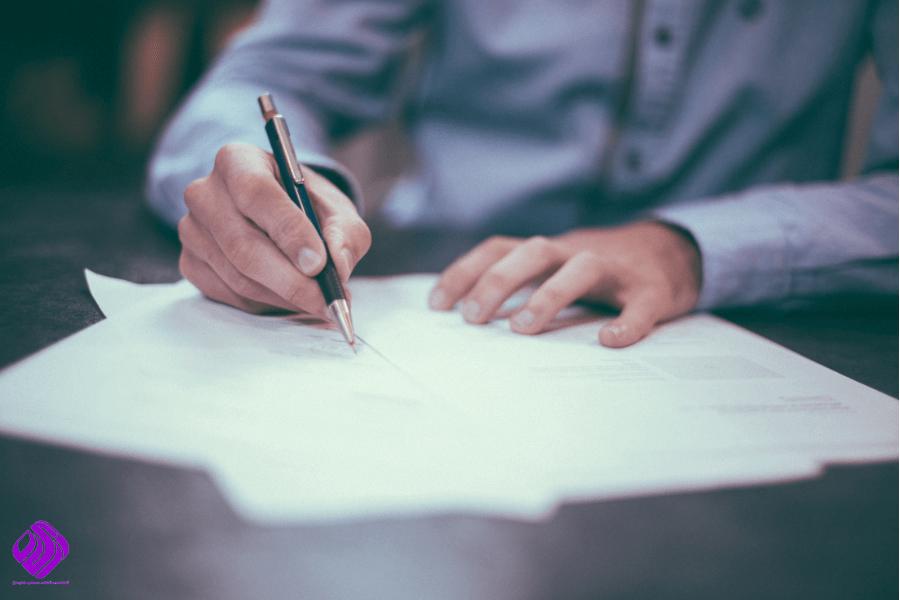 حسابداری نظری و گزارشگری مالی